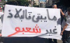 Sauver le régime actuel, c'est programmer la mort certaine de l'Algérie.