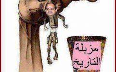 """L'extraordinaire courage des Egyptiens qui manifestent contre le """"maréchal-président"""" Sissi"""