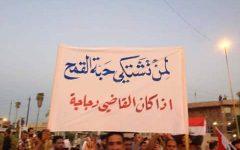 Au tribunal de Sidi M'Hamed: des détenus en colère, une greffière en pleurs, des avocats qui se retirent
