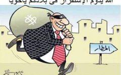 Bradage des richesses nationales : le régime a-t-il au moins une limite ?