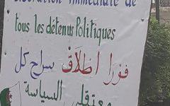 رسالة إلى كل معتقلي ومعتقلات الثورة السلمية