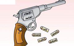 Contestation citoyenne : la bataille médiatique perdue par le pouvoir algérien !