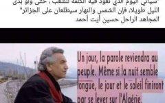 LE HIRAK SUR LES TRACES DE HOCINE AIT AHMED