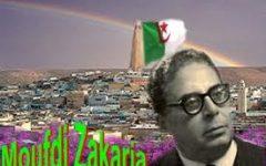 """مفدي زكرياء –   1976″نداء إلى المعارضة الجزائرية"""""""