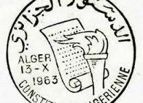 رؤيتنا في وضع دستور دائم للدولة الجزائرية